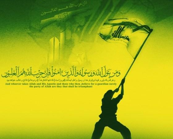 hezbollah hizbollah flag poster image