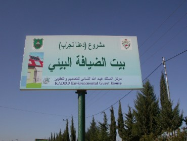 Jordan Society for Renewable Energy's Eco-House Education