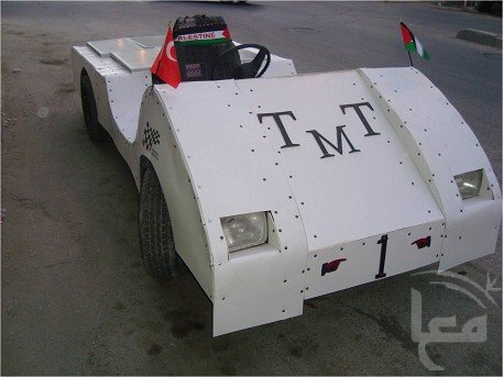 solar power electric car palestinian