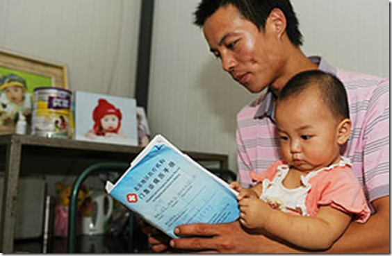 Father of toddler in central China, one of four toddlers to exhibit early breast growth.
