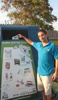 Eran Hilerowicz, CEO of Koala Recycling Solutions, Speaks About Metal Recycling in Israel