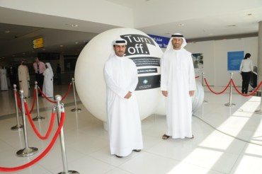 "Abu Dhabi Builds Giant Lightbulb For ""Turn It Off"" Campaign"