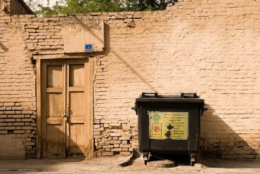 High Waste Generation and Low Level Recycling in Iran