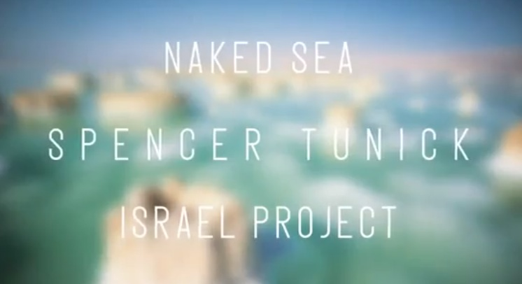 Strip Naked for the Dead Sea and Spencer Tunick
