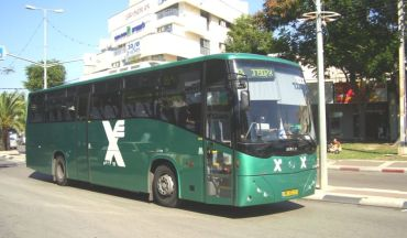 Jerusalem's Bus Station – A Pollution Death Trap for Workers and Shoppers