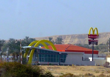 Walk Off McDonalds at Masada – A Sacred Dead Sea Site