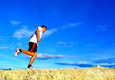 Using Human Joggers to Generate Energy
