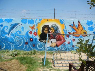 The Stunning Water Murals of Gaza (PHOTOS)