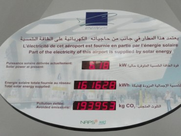 Morocco Airport Counts Solar Power Carbon Savings
