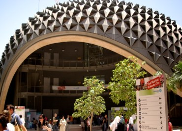 Masdar Aims to Become the Guru of Sustainable Building Materials