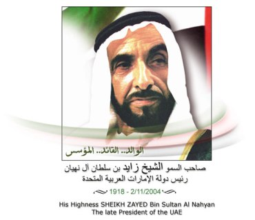 The Green Sheikh's Eco-Hero: Sheikh Zayed Bin Sultan Al Nahyan