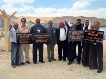 Israel's Bedouin Get Solar from Arava (+ Obama)