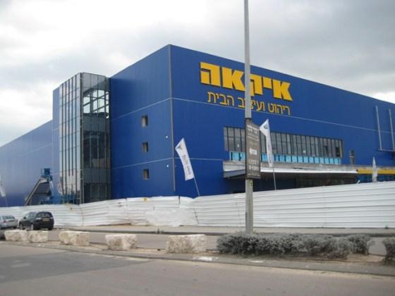 IKEA israel solar panels