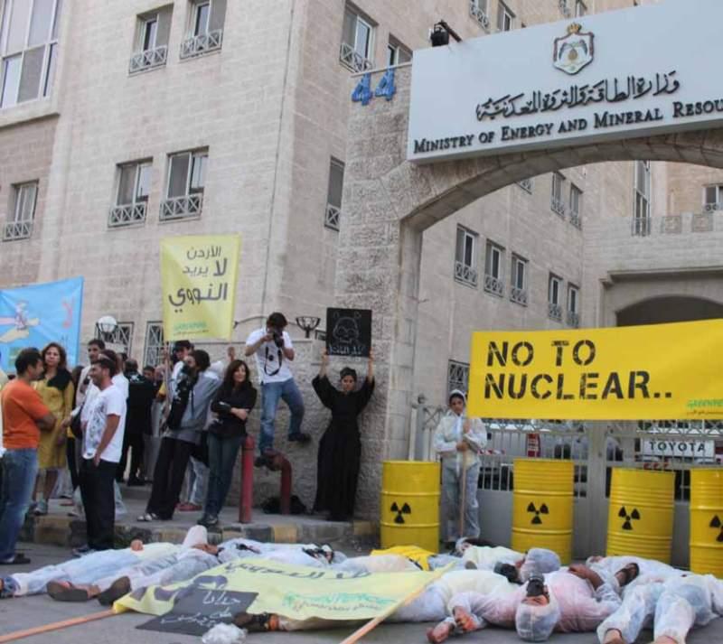 Basel Burgan: A Force Behind Jordan's Anti-Nuke Movement