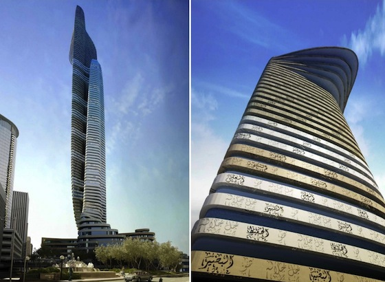 Soaring Father and Son Skyscraper Could Absorb Cairo's Crowds