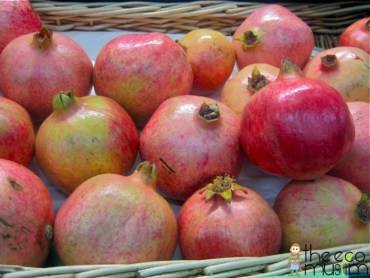 Plants Of The Quran: Pomegranate