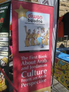 Diwan Baladna Books