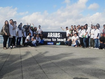 Message to Qatar From Arab Youth – 'Take The Lead On Climate Change!'