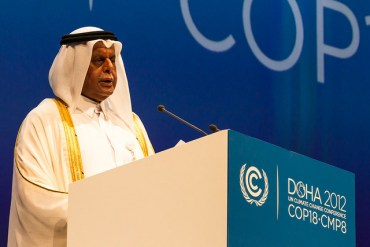 COP18 Host Could Be Swallowed Up by Rising Seas