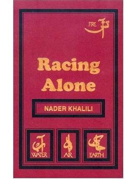 racing alone boo nader khalili