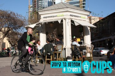 CupsTelAviv: All You Can Drink Coffee for Under $50 a Month