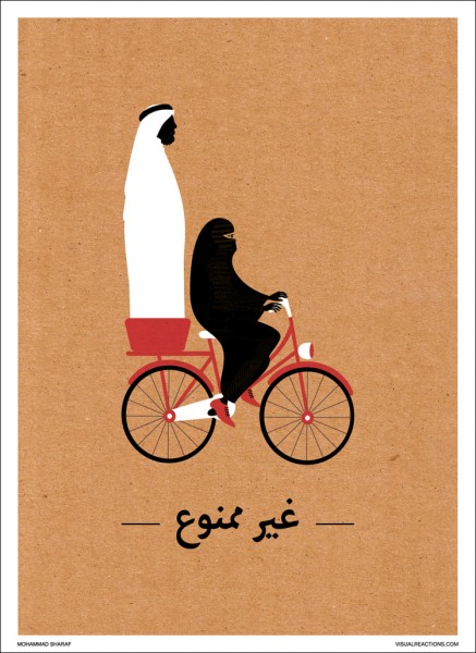 Powerful Middle Eastern Graphics from Kuwait's Mohammad Sharaf