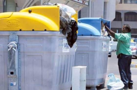 Abu Dhabi waste bins