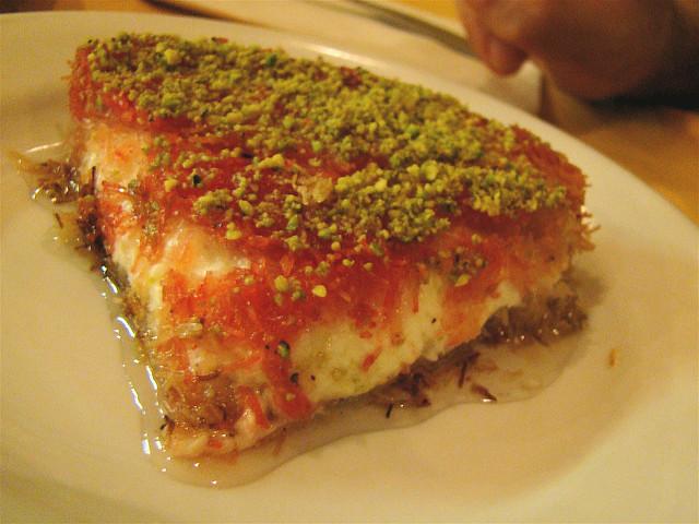 knafeh dessert recipe