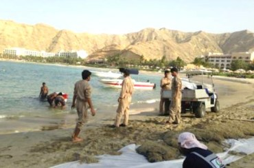 Ship With Black Bitumen Sinks off Oman's Pristine Coast