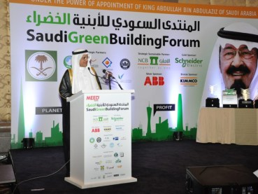 Saudi Arabia Sinks $26 Billion in Green Buildings