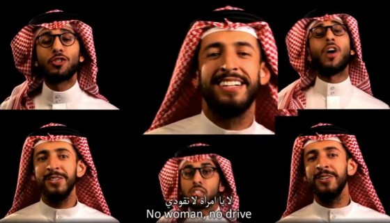 Hisham-Fageeh-saudi-no-woman-drive-arabia