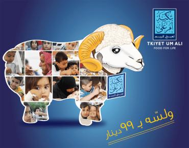 Jordan's Tkiyet Um Ali Serves Up Big Eid Eats for All