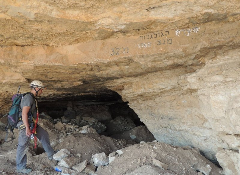 Dead Sea relic robbers captured at Cave of the Skulls!