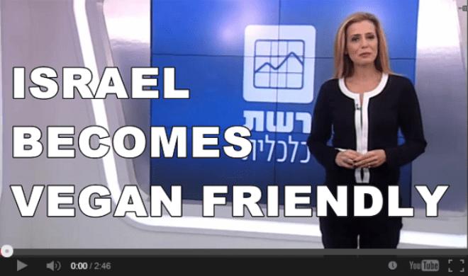 Vegan-friendly Israel