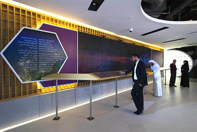 GE Ecomagination, Masdar City, Clean Tech, Mubadala Development Company, clean tech, energy, water, renewable energy