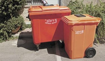 Israeli recycling video goes viral on YouTube