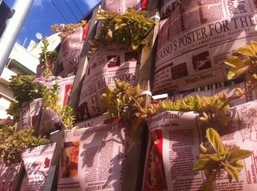 Vertical garden pockets spotted on Tel Aviv patio!