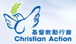 Christian Action