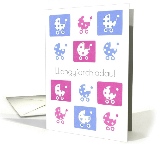 New Baby Congratulations Card, Welsh Greeting card (1251450)