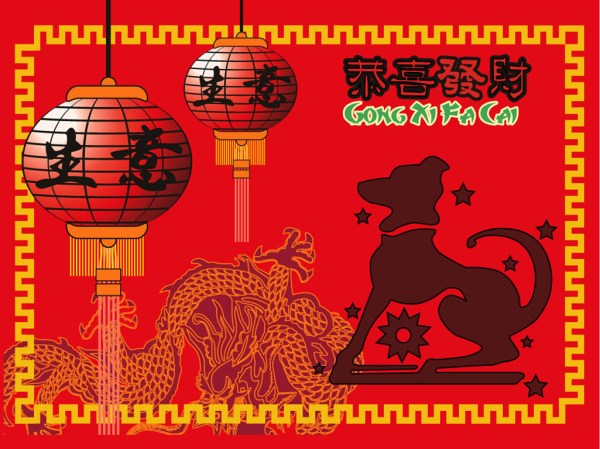 Chinese New Year Wallpaper. 1025 x 768.Chinese New Year Sayings Greetings