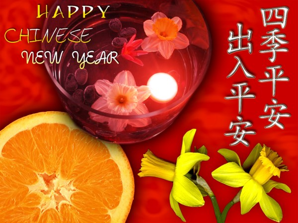 Chinese New Year Wallpaper. 1024 x 768.Ecards Birthday Singing