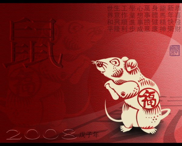 Chinese New Year Wallpaper. 1280 x 1024.Chinese New Year Sayings Greetings