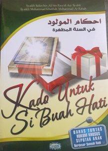 Kado Untuk Si Buah Hati Pustaka Al-Haura Terjemah Ahkam Al-Maulud Fis Sunnah Al-Mutahharah