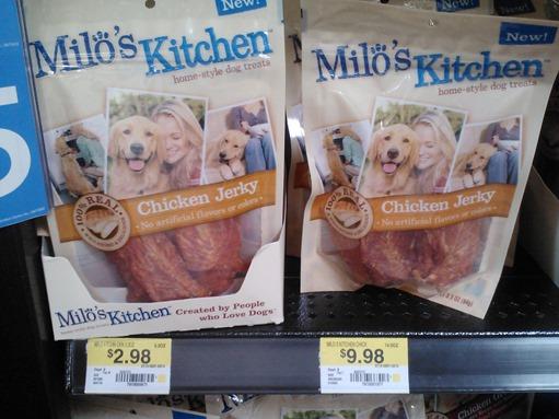 Milo's Kitchen