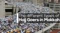 In Makkah - GSalam.Net