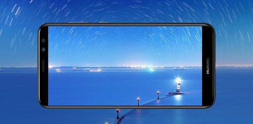 Fot. x-kom, Huawei