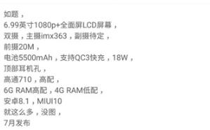 Specyfikacja Xiaomi Mi Max 3/fot. gizmochina