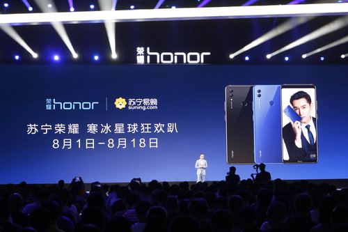 Prezentacja Honor Note 10