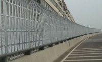Highway Sound Barrier - Perforated Metal Panels for Sound ...