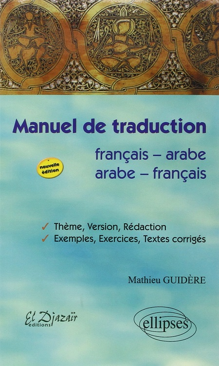 competence traduction arabe cv